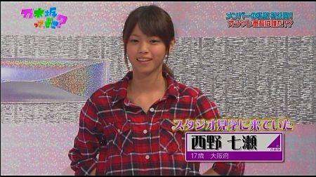 f:id:da-i-su-ki:20111221225326j:image