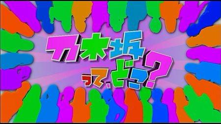 f:id:da-i-su-ki:20111221230325j:image