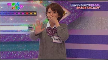 f:id:da-i-su-ki:20111221231854j:image