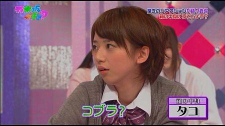 f:id:da-i-su-ki:20111221231858j:image
