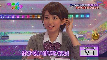 f:id:da-i-su-ki:20111221231900j:image