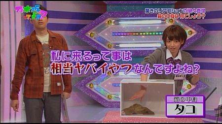 f:id:da-i-su-ki:20111221231901j:image