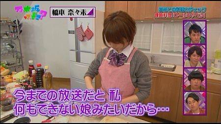f:id:da-i-su-ki:20111221233808j:image