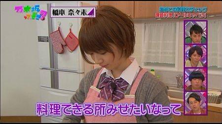 f:id:da-i-su-ki:20111221233809j:image