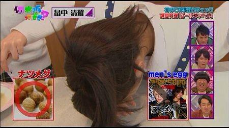 f:id:da-i-su-ki:20111221234341j:image