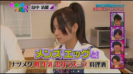 f:id:da-i-su-ki:20111221234342j:image