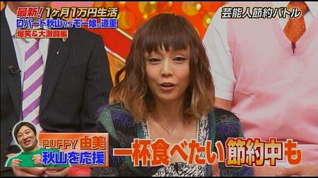 f:id:da-i-su-ki:20111222024841j:image