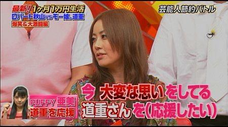 f:id:da-i-su-ki:20111222024852j:image