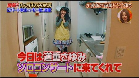 f:id:da-i-su-ki:20111222025041j:image