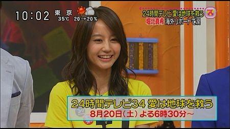 f:id:da-i-su-ki:20111222060334j:image