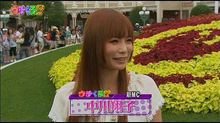 f:id:da-i-su-ki:20111222060627j:image