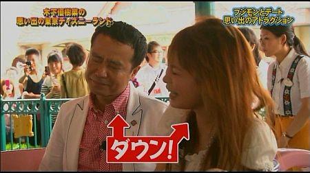 f:id:da-i-su-ki:20111222061129j:image
