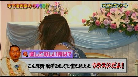 f:id:da-i-su-ki:20111222062924j:image