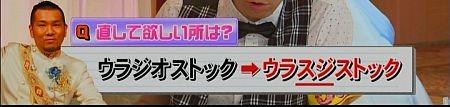 f:id:da-i-su-ki:20111222062925j:image