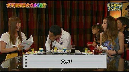 f:id:da-i-su-ki:20111222063526j:image