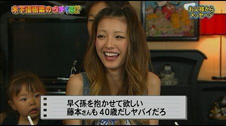 f:id:da-i-su-ki:20111222063527j:image