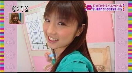 f:id:da-i-su-ki:20111222073336j:image