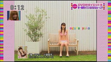 f:id:da-i-su-ki:20111222073338j:image