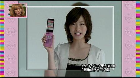 f:id:da-i-su-ki:20111222073708j:image