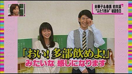f:id:da-i-su-ki:20111222074205j:image