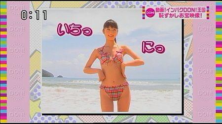 f:id:da-i-su-ki:20111222074927j:image