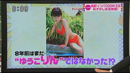 f:id:da-i-su-ki:20111222074930j:image
