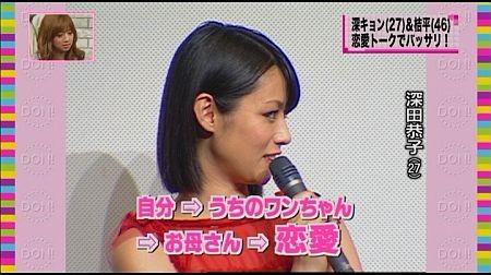 f:id:da-i-su-ki:20111222075211j:image