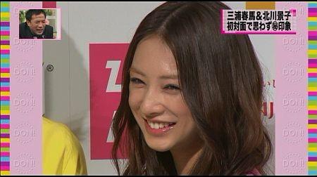 f:id:da-i-su-ki:20111222075416j:image