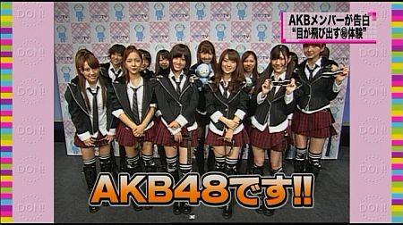 f:id:da-i-su-ki:20111222082420j:image