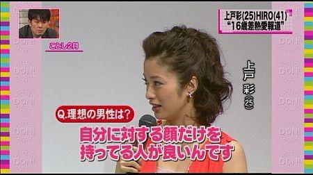 f:id:da-i-su-ki:20111222082610j:image