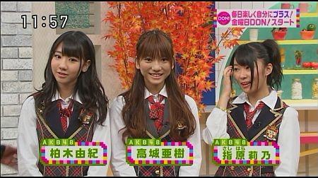 f:id:da-i-su-ki:20111222082941j:image