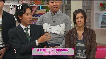 f:id:da-i-su-ki:20111222084012j:image