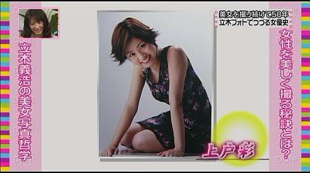 f:id:da-i-su-ki:20111222084441j:image