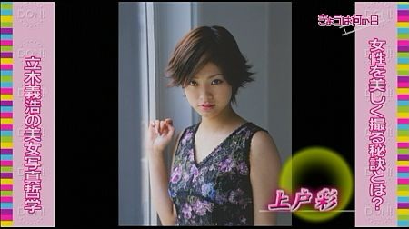 f:id:da-i-su-ki:20111222084442j:image
