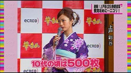 f:id:da-i-su-ki:20111222084612j:image