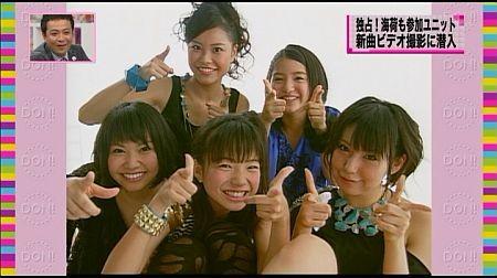 f:id:da-i-su-ki:20111222084757j:image