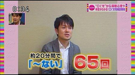 f:id:da-i-su-ki:20111222085312j:image