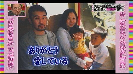 f:id:da-i-su-ki:20111222090242j:image