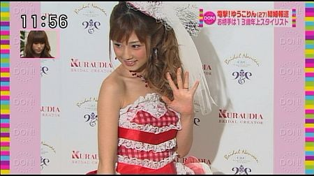 f:id:da-i-su-ki:20111222090731j:image