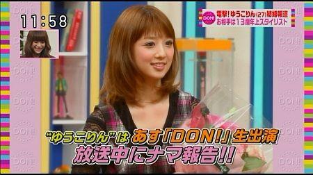 f:id:da-i-su-ki:20111222090915j:image
