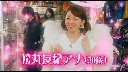 f:id:da-i-su-ki:20111222100650j:image