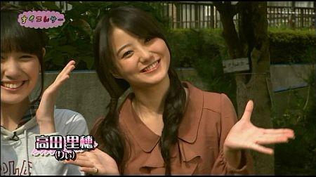 f:id:da-i-su-ki:20111222113944j:image