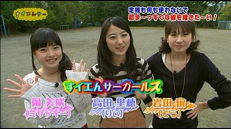 f:id:da-i-su-ki:20111222114408j:image