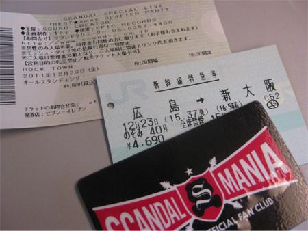 f:id:da-i-su-ki:20111224003419j:image
