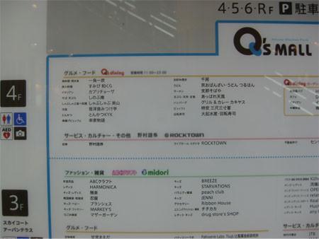 f:id:da-i-su-ki:20111224015041j:image