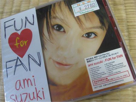 f:id:da-i-su-ki:20111224092655j:image