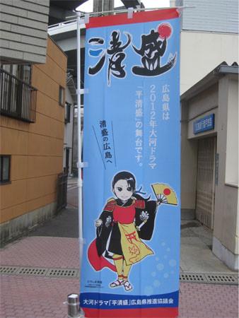 f:id:da-i-su-ki:20111224155004j:image