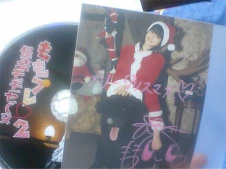 f:id:da-i-su-ki:20111224212030j:image