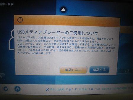 f:id:da-i-su-ki:20111226194547j:image