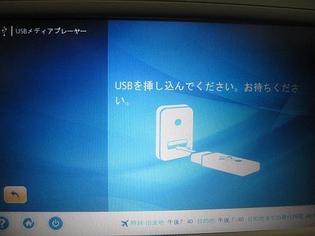 f:id:da-i-su-ki:20111226194559j:image